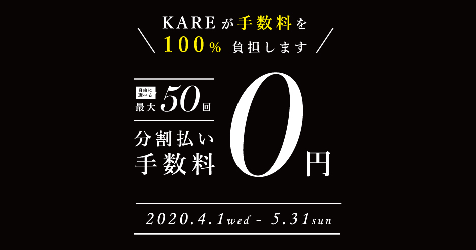 200401_0531_50