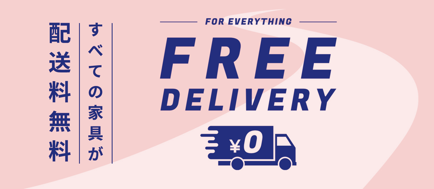 free delivery 20201205