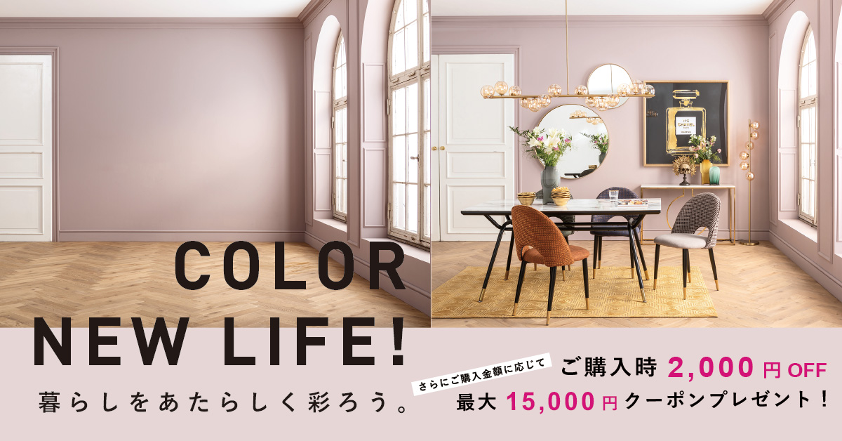 COLOR NEW LIFE